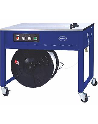 TAS200 Semi Automatic Strapping Machine